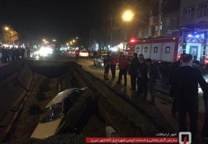 نشست زمین در تبریز ۶ مصدوم برجای گذاشت