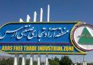 واگذاری فیبرنوری به ۴۲ واحد صنعتی و تجاری در منطقه آزاد ارس