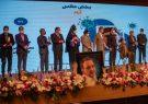 درخشش هنرمندان اهری در جشنواره ملی سلامت و توسعه ویژه ویروس کرونا