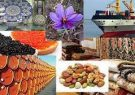 چرا صــادرات غیرنفتی یکــی از مهم تریــن منابع درآمدی محســوب می شــود؟