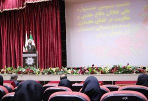 سومین جشنواره ملی فعالان دفاع مقدس و مقاومت تبریز در فضای مجازی برگزار میشود