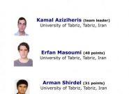 درخشش دانشجویان دانشگاه تبریز در مسابقات جهانی ریاضی