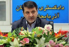 تسهیل امور زندانیان با استفاده از پابند الکترونیک/ لزوم تسریع در جابهجایی زندان تبریز