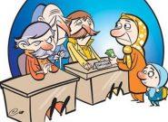 انحراف به چپ مدارس هیات امنایی/ مدارس هیئت امنایی رها شده در برزخ