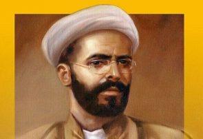 شیخ تبریزی که به جنگ تزویر و زور رفت