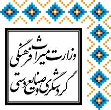حضور آذربایجان شرقی در نمایشگاه بینالمللی گردشگری وان ترکیه با محوریت معرفی کلیبر و مراغه