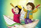 آیینهای هفته ملی کودک در تبریز برگزار میشود