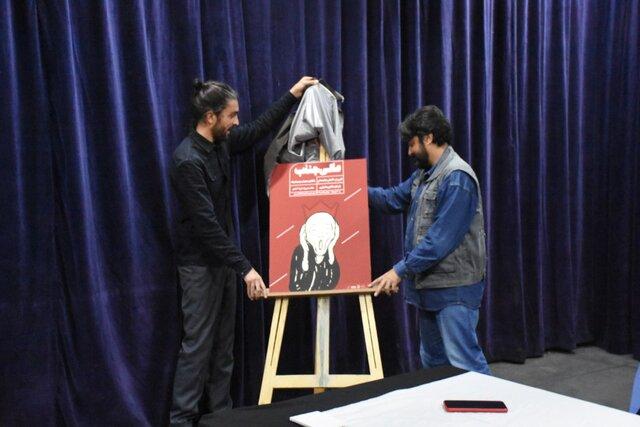 نمایش عالیجناب در تبریز به صحنه میرود